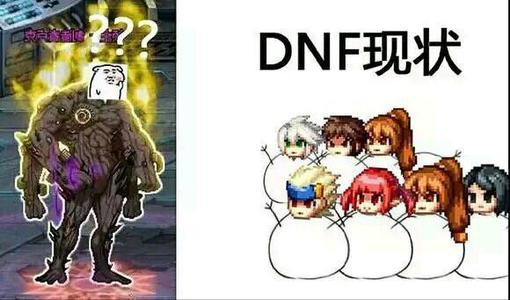 dnfsf发布网